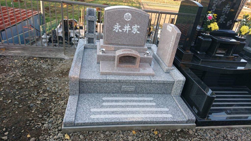 12.永井弘子家