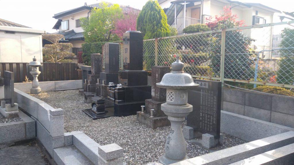 8.亀田美惠子家(2)