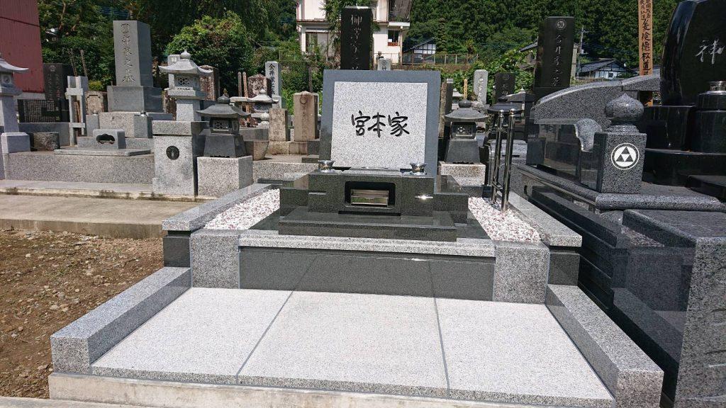 17.宮本君江家