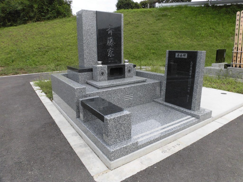 9.斉藤猛家