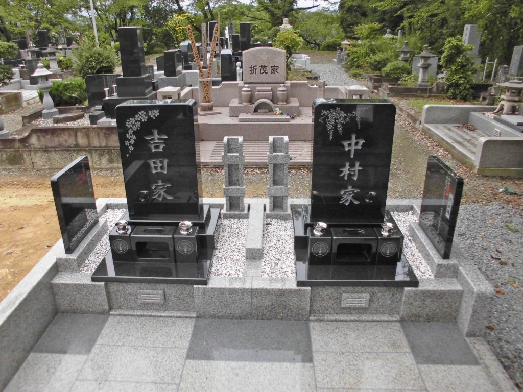 11吉田久生(中村)
