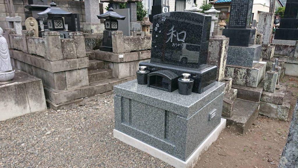 11.高橋京子家