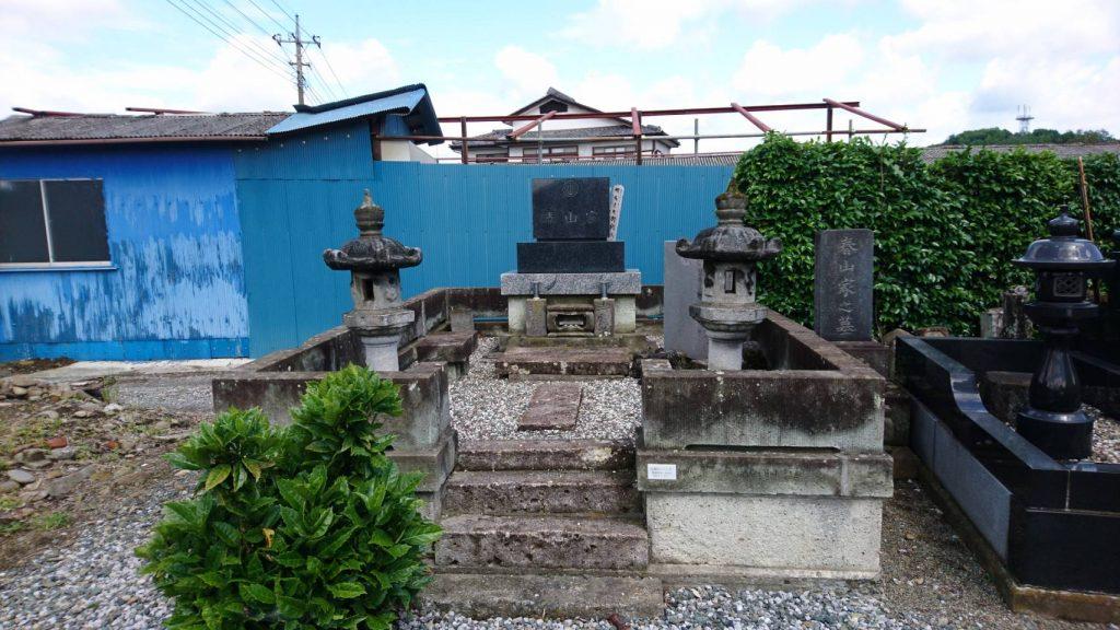 4.春山修一郎家(1)